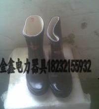 供应生产绝缘鞋
