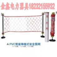 pvc桶装伸缩围网图片