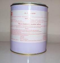供应托马斯陶瓷转印高温胶THO4060