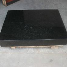 供应0级大理石平板-大理石平板价格-大理石平板现货批发