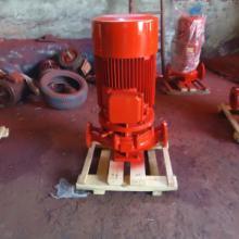 供应XBD-ISG消防泵,立式消防泵,单级消防泵