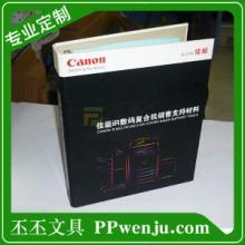 上海厂家自厂营销样品册质高价优批发样品册免费设计免费供样定制样品批发