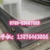 供应SPHC宝钢SPH270C酸洗板