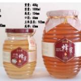供应哪里生产蜂蜜瓶
