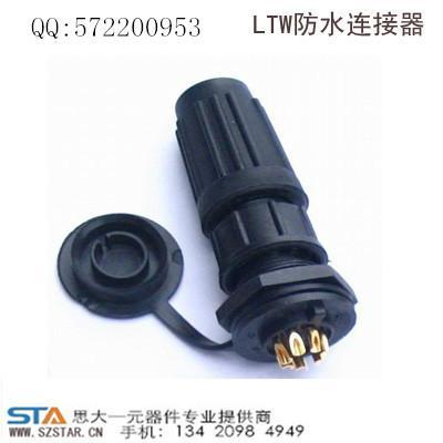 3180-2PG-300插头