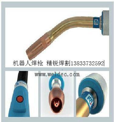 供应北京TBI焊枪,北京TBI机器人焊枪,北京TBI枪头