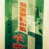 供应复合袋经销商/黄冈OPP复合袋复合膜/就选黄冈光华塑料包装厂