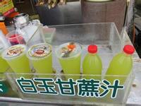 供应白玉甘蔗  白玉甘蔗供应商  白玉甘蔗价格
