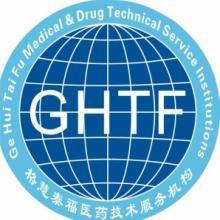 供应食品相关产品及化妆品生产许可证