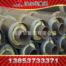 供应夹克保温管保温管夹克保温管使用