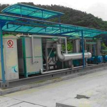 供应贵州酒精工业废水处理