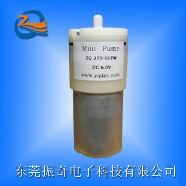 供应微型泵隔膜泵直流12V气泵
