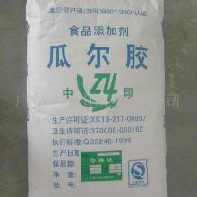 供应贵州阳离子染料回收