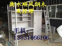 供应钢制单人升降课桌椅学生公寓床电话-及经理13831866106批发
