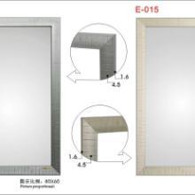 供应卫生间镜子制造商