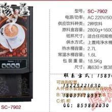 供应郑州奶茶咖啡机15225221630/投币式咖啡机