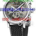 北京销售回收二手手表瑞士名表回收浪琴手表回收万国手表回收