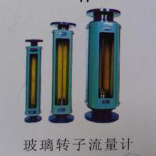 供应流量仪表生产厂家批发,流量仪表生产厂家供应