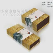 西安食品厂月饼盒,食品厂月饼盒定做,食品厂月饼盒