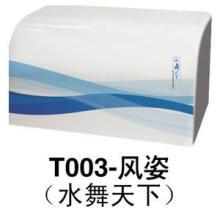 供应纸巾盒塑料厕所防水卷纸盒