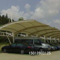 珠海市膜结构汽车棚/珠海市膜结构汽车棚安装公司