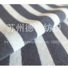 供应32S全棉彩条汗布彩条氨纶汗布