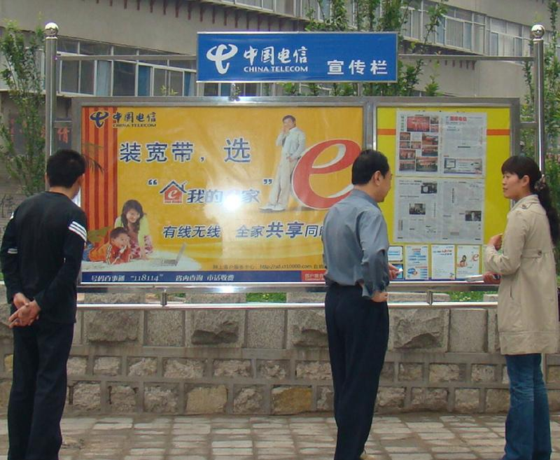 河南宣传栏 河南宣传栏厂家 河南宣传栏定做 河南宣传栏定做