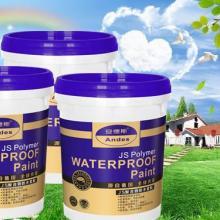 供应最好的刚性防水涂料
