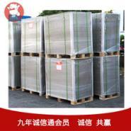 供应1200g双灰板FSC灰纸板