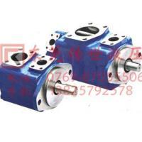 供应威格士叶片泵V10-1B6B-11A-20