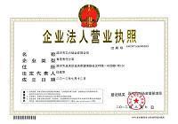 深圳市三六钛业有限公司