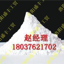 供应氢氧化钙