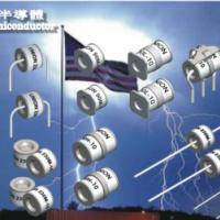 供应深圳陶瓷放电管