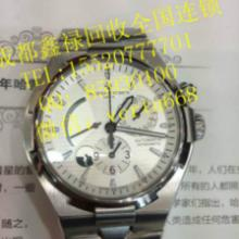 供应四川成都回收品牌手表批发