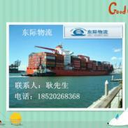 海运新加坡移动电源双清关派送到门图片