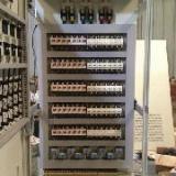供应低压成套配电柜