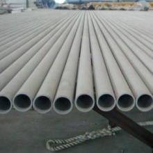 供应用于建筑钢材的厂家供应不锈钢无缝管材质齐全,图片
