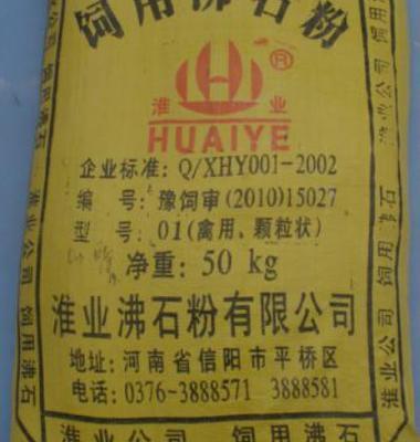 饲料用沸石粉图片/饲料用沸石粉样板图 (3)