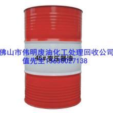 供应广州变压器油回收-广州变压器油回收厂家-广州变压器油回收公司