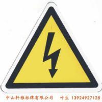电铸标牌,UP标牌,金属不干胶