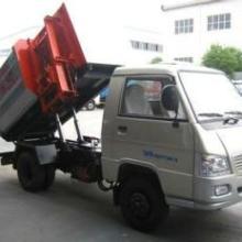 挂桶垃圾车福田垃圾车小型垃圾车垃圾车价格垃圾车厂家图片