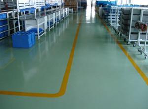 供应舟山厂房水泥地坪防尘耐磨固化剂