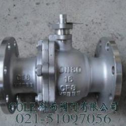 供应Q41F浮動球閥