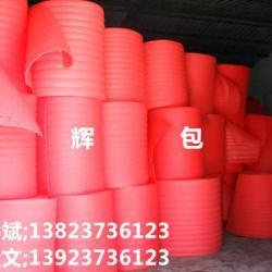 供應龍崗區珍珠棉信封口袋子廠家