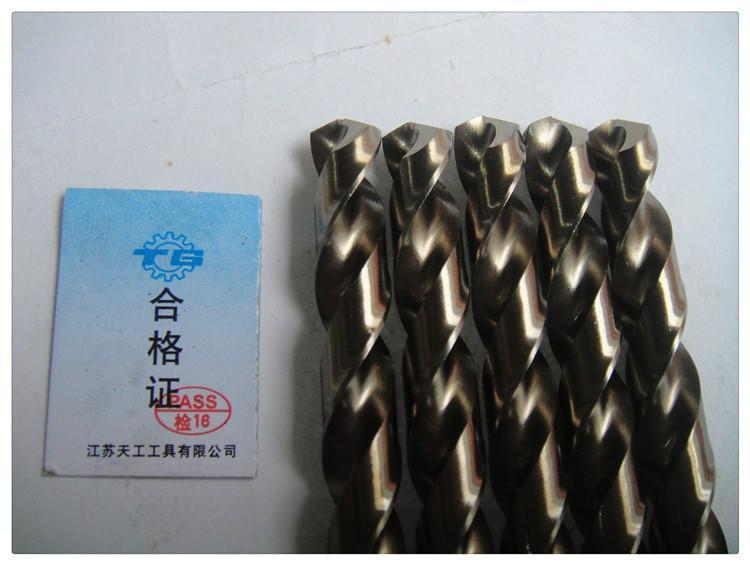 供应M35不锈钢专用含钴钻