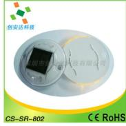 供应PC圆形太阳能道钉_防弹PC外壳_塑料太阳能道钉
