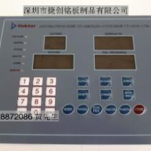 供应珠海市控制器按键贴膜面膜厂家,控制器按键贴膜厂家,PVC面膜厂家