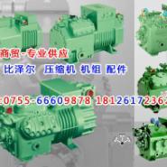 4VCS-10.2比泽尔冷库压缩机图片