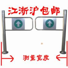 供应石家庄超市、商场不锈钢进出口器、单向门、导向门、进出口门摆、门闸图片