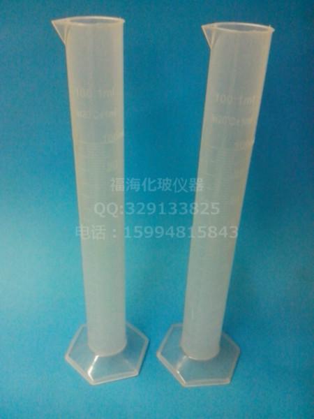供应塑料量筒100ml耐高温腐蚀PP材质量筒